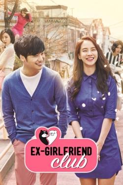 Ex-Girlfriend Club